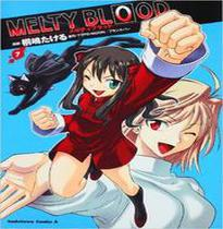 Melty Blood Act. 2