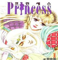 Princess Manhwa