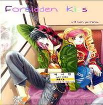 Forbidden Kiss