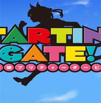 Starting Gate - Horsegirl Pretty Derby