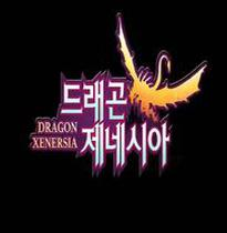 Dragon Xenersia