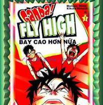 Ganba! Fly High