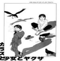 The crows, the girl and the Yakuza