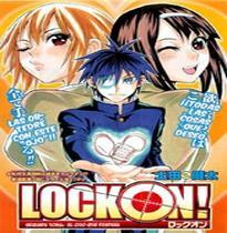Lock On! (series)
