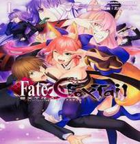 Fate/Extra CCC Fox Tail